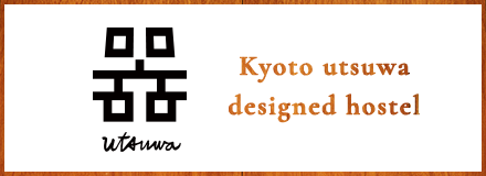 器 -utsuwa design hostel-