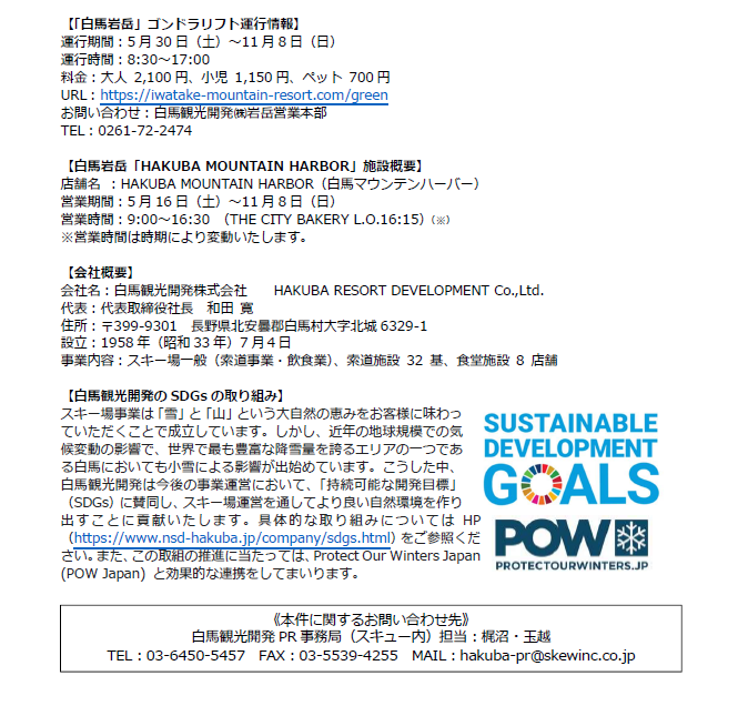 20205028_greenseason6.PNG