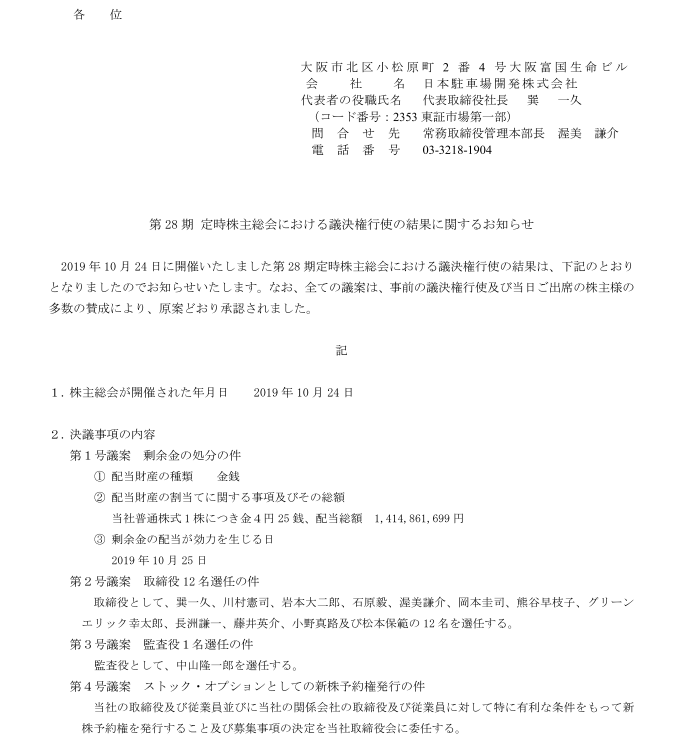 result_1.PNG